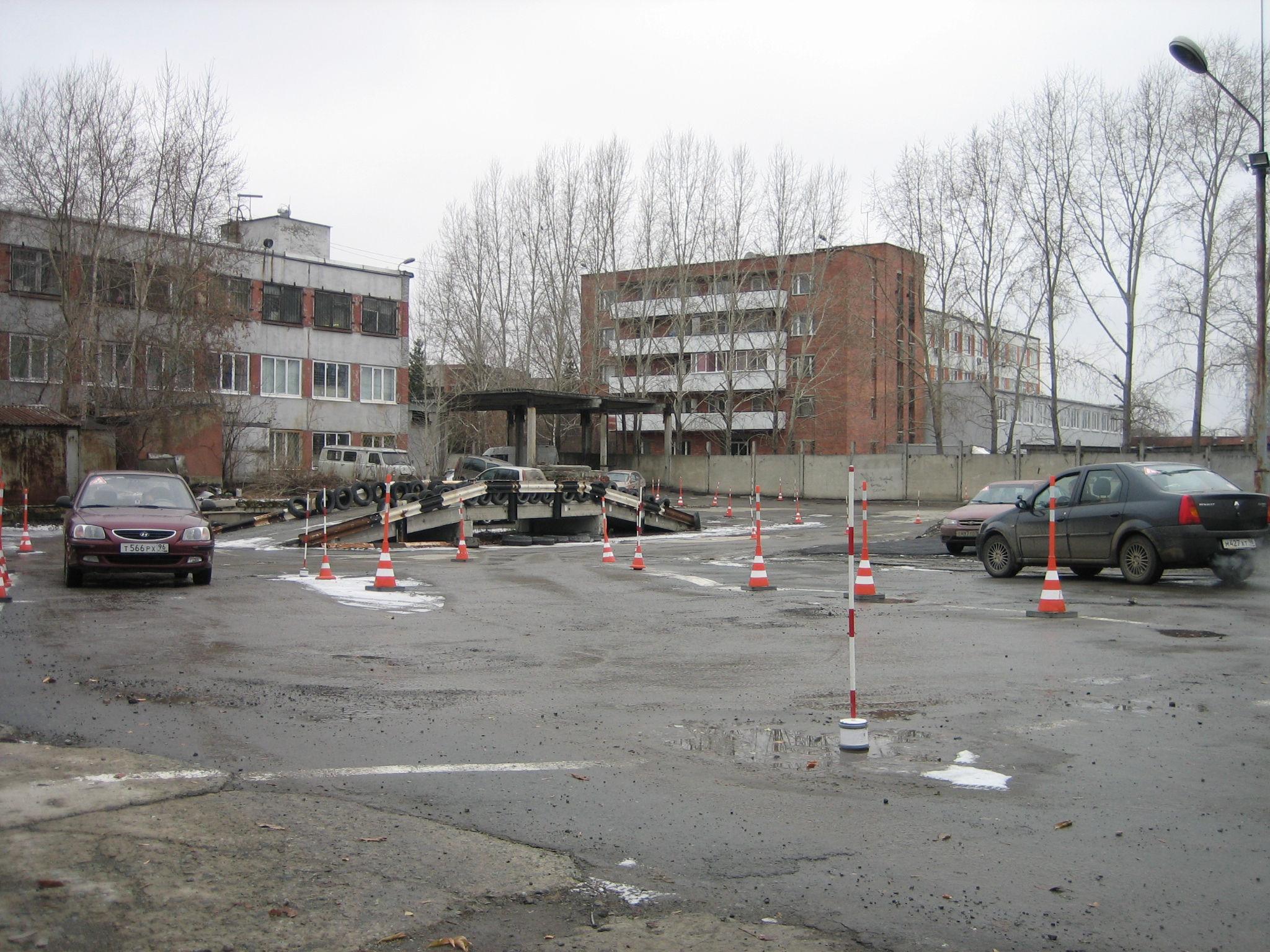автодром автошколы, Кировский район, Екатеринбург